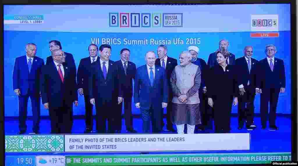 چین، بھارت، روس، برازیل اورجنوبی افریقہ پر مشتمل 'برِکس' تنظیم کا یہ ساتواں سربراہ اجلاس ہے۔