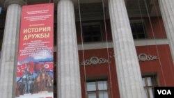 2014年俄羅斯與北韓在莫斯科舉辦圖片展介紹兩國友誼歷史(資料圖片)