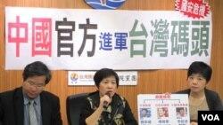 台湾台联党记者会(美国之音 张永泰拍摄)