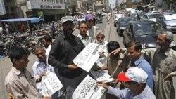 بازتاب کشته شدن بن لادن در رسانه ها