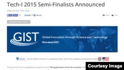 Finalists will be chosen by open voting from the public at www.aaas.org/tech-i/semifinalists. Voting ends June 11.