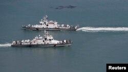 Hình tư liệu - Tàu tuần duyên Hàn Quốc.