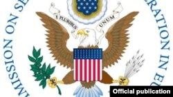 ABŞ Helsinki komissiyası