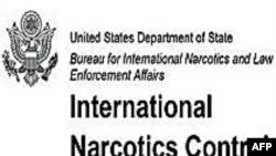 Izveštaj Stejt Departmenta o trgovini narkoticima u svetu
