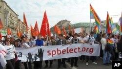 莫斯科5月6日反普京示威游行