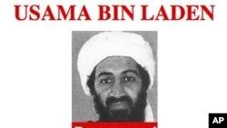 美國聯邦調查局網站上的本拉登照片