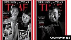 Time မ်က္ႏွာဖံုးမွာ ေဖၚျပထားတဲ့ ဝလံုးနဲ႔ ကိုေက်ာ္စိုးဦးတုိ႔ရဲ႕ဓါတ္ပံုေတြကို ကိုင္ေဆာင္ထားတဲ့ ဇနီးေတြျဖစ္တဲ့ မပန္းအိမြန္နဲ႔ မခ်စ္စုဝင္းတို႔ရဲ႕ ပံု