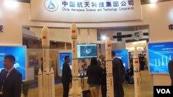 去年莫斯科航展上展出的中國運載火箭模型。