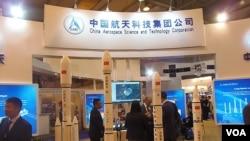 去年莫斯科航展上展出的中国运载火箭模型。