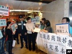 向香港总商会递交抗议信