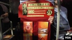 支聯會印製4款聖誕卡,內容包括民主、自由、人權及法治(美國之音湯惠芸拍攝)