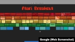 Atari Breakout is a hidden game from Google just like the classic arcade game.