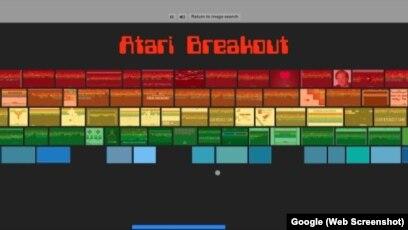 Seven Hidden Google Games