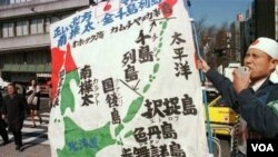 Demonstrasi di Jepang menuntut pengembalian 4 pulau yang direbut Uni Soviet pada PD ke-2 (foto: dok.).