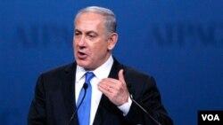 """""""Como primer ministro de Israel, nunca permitiré que mi gente viva a la sombra de la aniquilación"""", dijo Netanyahu."""