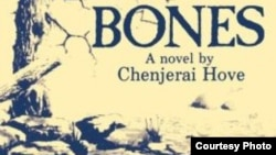 The late Chenjerai Hove wrote several novels including Bones.