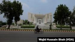 پاکستان سپریم کورٹ ۔ فائل فوٹو
