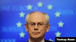 헤르만 반롬푀이 유럽연합(EU) 정상회의 상임의장