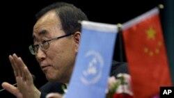 Katibu mkuu wa umoja wa mataifa Ban Ki Moon