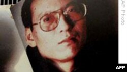 Nhà bất đồng chính kiến TQ Lưu Hiểu Ba bị đưa ra xử