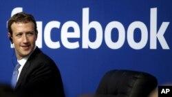 Le patron de Facebook Mark Zuckerberg, Menlo Park, le 27 septembre 2015.