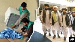 افغانستان کې نن ولسمشریزې ټاکنې پیل شوې