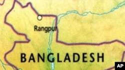 বাংলাদেশের পার্বত্য রাঙ্গামাটিতে সংঘর্ষে অন্তত পাঁচ জন আদিবাসী নিহত হয়