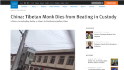 HRW Tibetan Monk