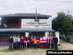 ပထမအႀကိမ္ တိုင္းရင္းသားပါတီစုံ လူငယ္အစည္းအေဝးမွာ KSPP၊ KySDP၊ KNDP၊ CNLD ၊ MUP တို႔မွ လူငယ္ကိုယ္စားလွယ္မ်ား ေတြ႕ဆုံတဲ့ ျမင္ကြင္း။ (ဓာတ္ပုံ - KSPP Youth Facebook - ဇူလိုင္ ၃၀၊ ၂၀၂၀)