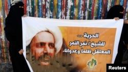 Hoton Fastar Shehin 'Yan Shi'a Nimr al-Nimr