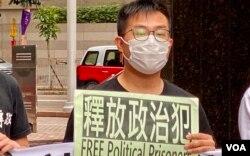 社民连主席黄浩铭批评,国家安全其实是保障中共安全 (美国之音/汤惠芸)
