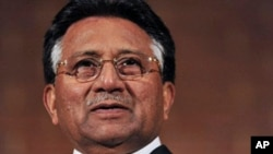 پاکستان کے سابق فوجی حکمران پرویز مشرف نے لندن میں اپنی نئی سیاسی پارٹی قائم کردی