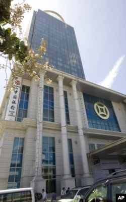 The Cambodia Securities Exchange building is seen in Phnom Penh, Cambodia, on the day of its launch, Monday, July 11, 2011.