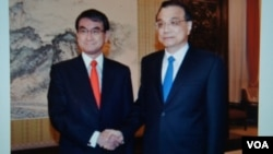 中国总理李克强1月28日在中南海与到访的日本外相河野太郎会谈(外务省公开资料)