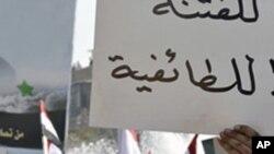 شام:مظاہروں میں گرفتار دو امریکی شہری رہا