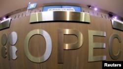 石油輸出國組織標誌。