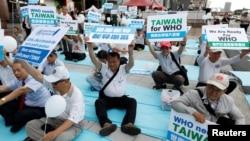 示威者在台北集會抗議台灣被排除在世界衛生大會外。(2017年5月21日)