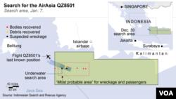 Les recherches se poursuivent pour retrouver les boites noires du vol d'AirAsia