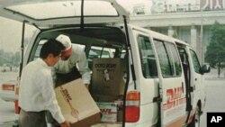 지난 1997년 북한에 처음 진출한 미국 배송업체 DHL. (자료 사진)