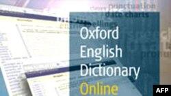 Tự điển Oxford có thể không còn được ấn loát trong tương lai