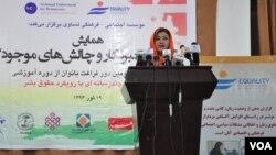 معصومه محمدی، رئیس موسسه تساوی