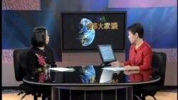 """中国的""""大外宣""""是否会奏效?(1)"""