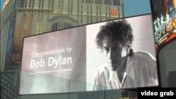 卜戴倫巡迴演出的廣告牌