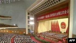 Kina neće legalizovati tajne zatvore