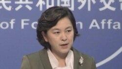 China Acknowledges Human Rights Shortcomings