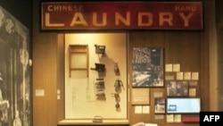 Muzeu i kinezo-amerikanëve në Amerikë