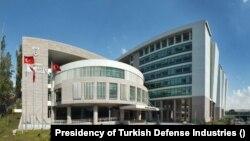 土耳其安卡拉土耳其国防工业局总部