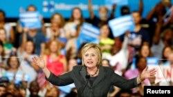 Hillary Clinton anunció para el lunes un evento en Ohio con la senadora de Massachusetts Elizabeth Warren, una favorita de los progresistas.