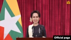 Myanmar State Counsellor Office