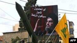 Hai dân biểu quyết định không ủng hộ khoản viện trợ cho quân đội Li băng hồi tháng 8 sau khi binh sĩ Li băng và Israel đụng độ ở vùng biên giới.